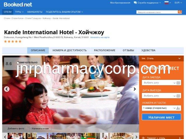 Hotels Near Hong Kong International Airport Booked Net